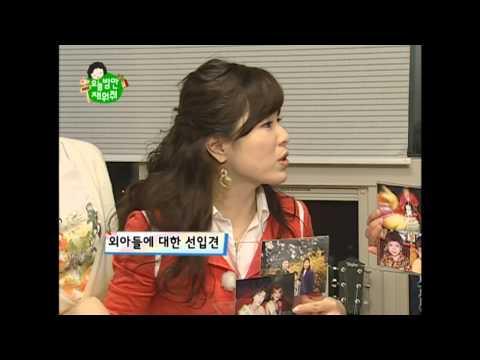 【TVPP】Choi Jonghoon(FTISLAND) - Photo of childhood, 뛰어난 미모의 어린 시절 @ May I Sleep Over?