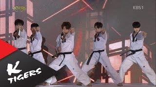 K타이거즈 - KBS 열린음악회