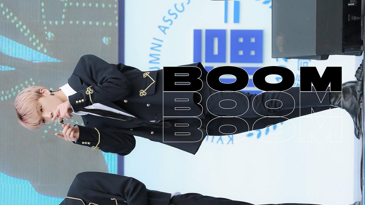 NCT DREAM JISUNG #18 BOOM