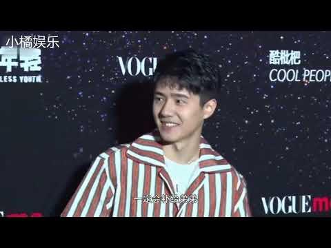 【小橘娱乐】GQ回应刘昊然拿的奖杯缺角:已道歉新的在赶制中