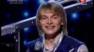 «Україна має талант-3» ФИНАЛ - Виталий Лузкарь