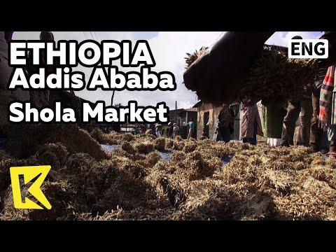 【K】Ethiopia Travel-Addis Ababa[에티오피아 여행-아디스아바바]숄라 재래시장/Shola Market/Food/Drink/Coffee