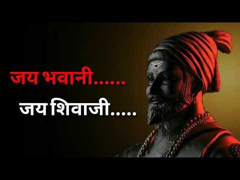 Jay Bhavani Jay Shivaji Marathi Title...