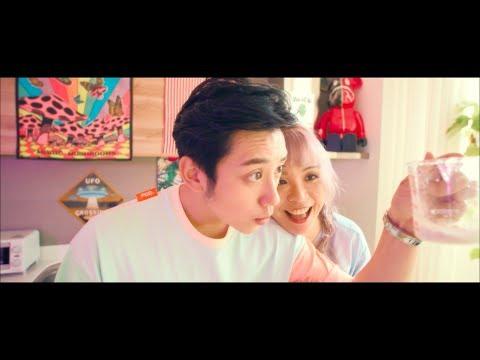 《全都給我》- MissWater 開水小姐 Feat. Ari Ai 張愛愛