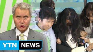 국민 속인 국민의당...창당이래 최대 위기 / YTN