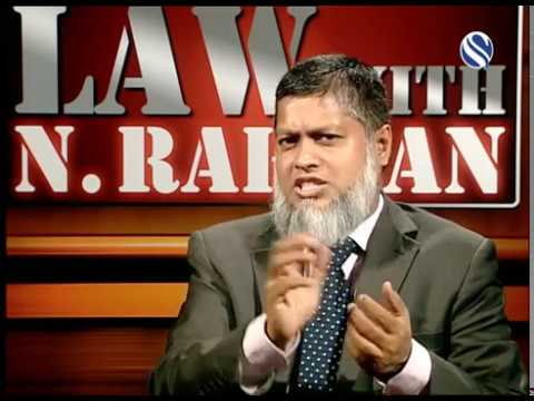27 January 2018, Law with N Rahman, Part 1