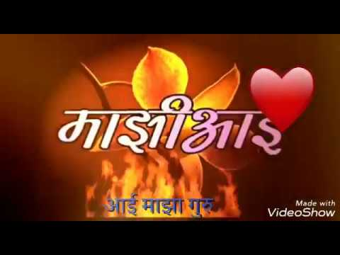 Aai Vadil Maze Thor | WhatsApp Status Video Song