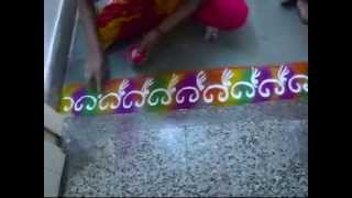 Colorful Border Rangoli Designs 17