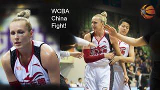 Womens  Basketball Fight! | Yelena Leuchanka hit in Eye | WCBA 2016