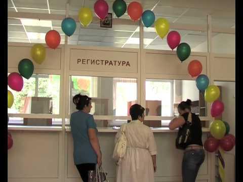 Гулькевичи. Открытие поликлиники