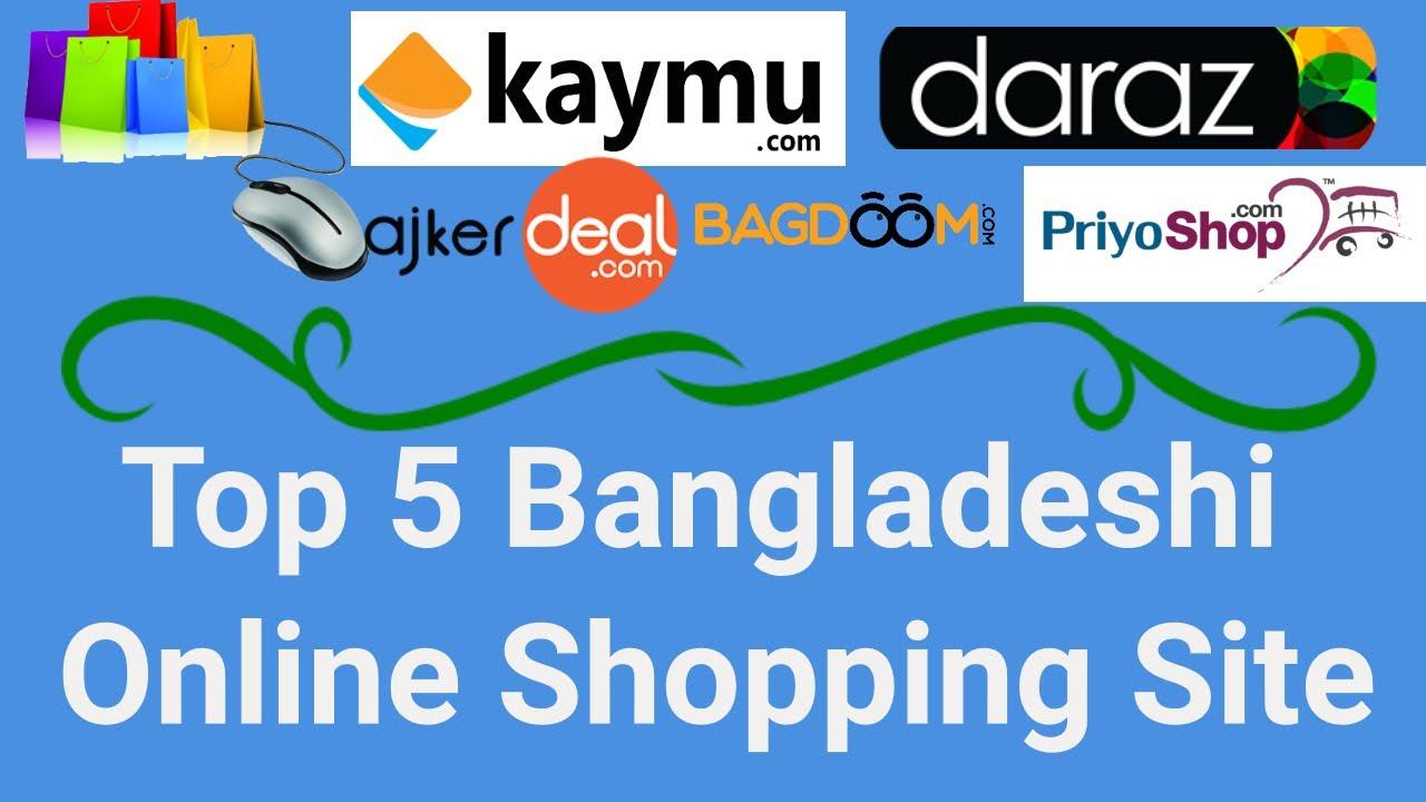 b92ecaa2d Top 5 online shopping bd website in Bangladesh।EraIT