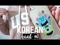 Korean Fashion Haul #1 | Joyce Chun (한글자막)