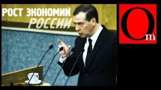 Рост Экономии России