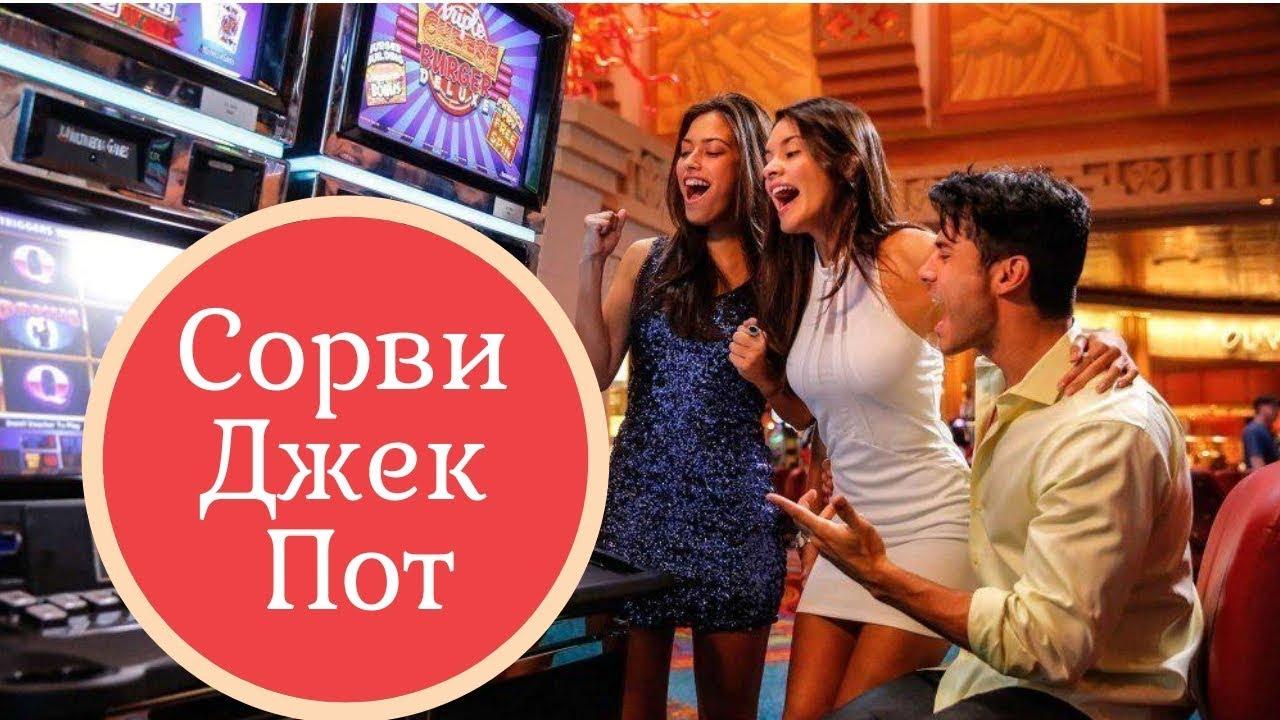 Казино онлайн на деньги рубли с бонусом на какой карте лучше всего играть за снайпера в варфейс