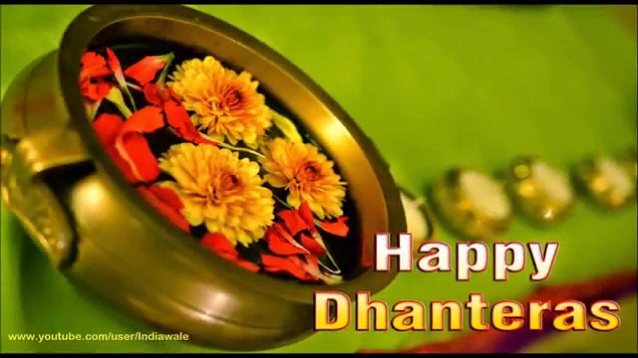 Beautiful Happy Dhanteras 2016 Greetings Sms Best Wishes Whatsapp