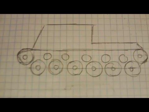 Как нарисовать танк ису 152