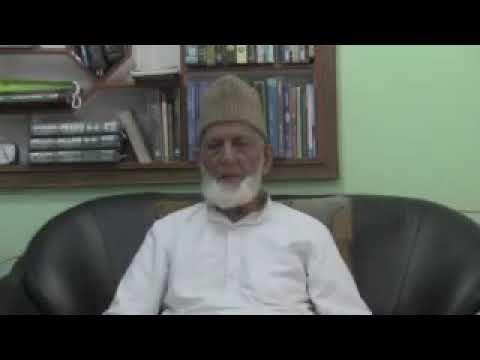Syed Ali Shah Geelani: Pegham e Eid- Qoum k naam paigham 2017