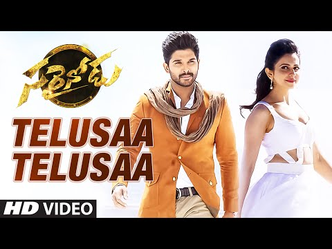 Sarrainodu Songs | Telusaa Telusaa Video Song | Allu Arjun, Rakul Preet, Boyapati Sreenu | SS Thaman