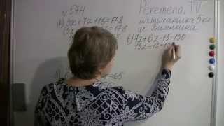 Виленкин 5 класс Задача 574