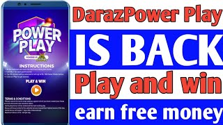 Daraz Power Play Game/by PSL multansultan game earn free balance