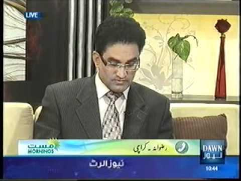 dating meaning urdu