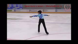 Роман Новиков Короткая Программа Соревнования на призы Татьяны Навки 22 мая 2021