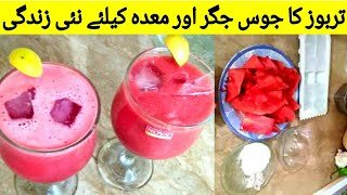 Watermelon lemonade specily for Ramzan Mubarak very yummy Real energy drink