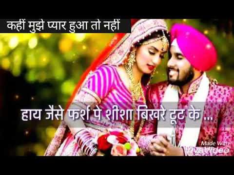 Dil Deewana Lyrics from Maine Pyar Kiya | LyricsMasti.Com