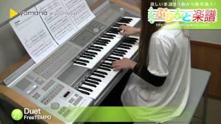 使用した楽譜はコチラ http://www.print-gakufu.com/score/detail/53050...