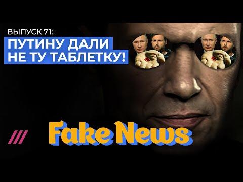 Соловьев — бешеный. Путину втюхали фуфломицин от COVID-19. Православный боевик в эфире Киселева