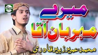 Download Dil Karda Allah Allah Muhammad Umair Zubair Qadri