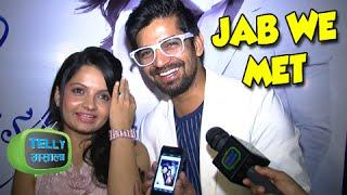 Gopi Bahu Meets Jigar | Sath Nibhana Sathiya - EXCLUSIVE