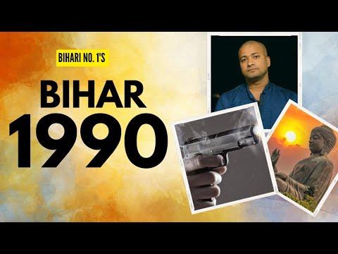 90 Ka Bihar (नब्बे के दशक के बिहार) - Bibhu Nandan Singh   Bihari No. 1