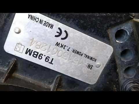 Лодочный мотор Парус 9.9
