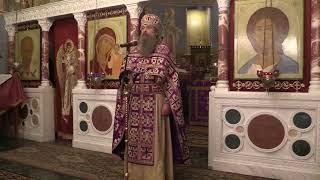 видео: Утреня. Чин погребения Святой Плащаницы. Проповедь архимандрита Мелхиседека (Артюхина)