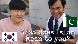 How is being a Pakistani in Korea?