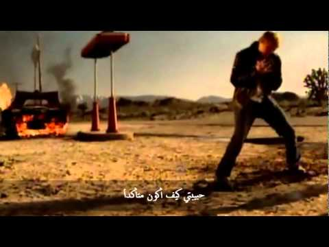 backstreet boys   unmistakable    مترجمة للعربية