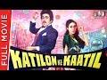 Katilon Ke Kaatil | Full Hindi Movie | Dharmendra, Rishi Kapoor, Tina Ambani | Full Movie HD 1080p
