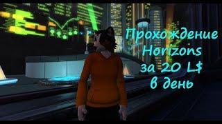 Заработок денег в игре Second life  через рыбалку v.2