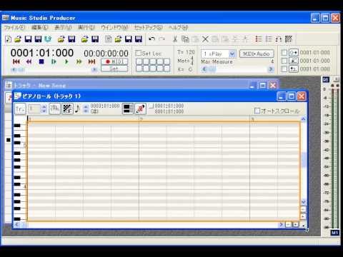 Music Studio Producer : 導入 : MIDI で何か適当に入れてみよう