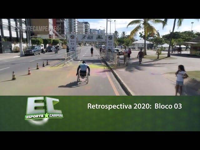 Retrospectiva 2020: Relembre matérias que foram destaques no Esporte Campeão - bloco 03