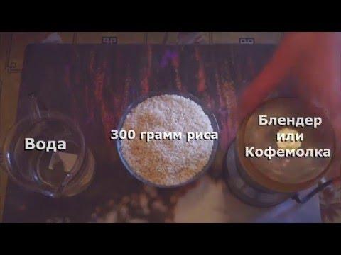 Рисовая лапша - калорийность и состав. Польза рисовой лапши