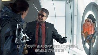PS4『DEATH STRANDING』Deadman(亡人)篇中文字幕版影片