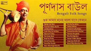 Best of purnadas baul songs, is a rare collection bengali folk songs. songs are probably the oldest form music in bengal. word 'baul' ori...