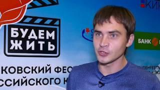 "Сергей Аксенов - ""Москва, я терплю тебя!"""