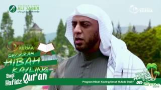 Syekh Ali Jaber - Al Qur'an Kitab yang Sempurna