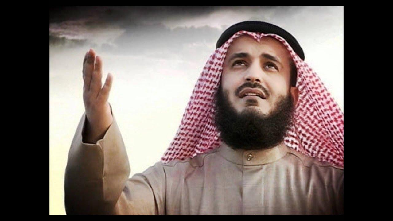 الشيخ مشاري العفاسي دعاء