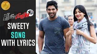 Sweety Song with Lyrics | Race Gurram Promotional Full Songs HD | Allu Arjun | Shruti Haasan