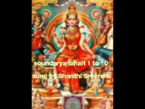 SOUNDARYA LAHARI by Shanthi Sreeram SLOKAS 1 TO 10