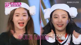 [COMPILATION] Irene being competitive on LUP S2 - Stafaband